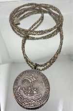 שרשרת מטבע עתיק