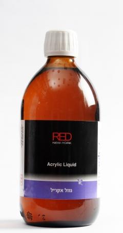 נוזל אריל סגול -500ml
