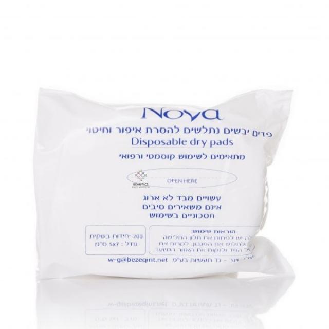נייר נובה  (nova)-מכיל 200 יחידות