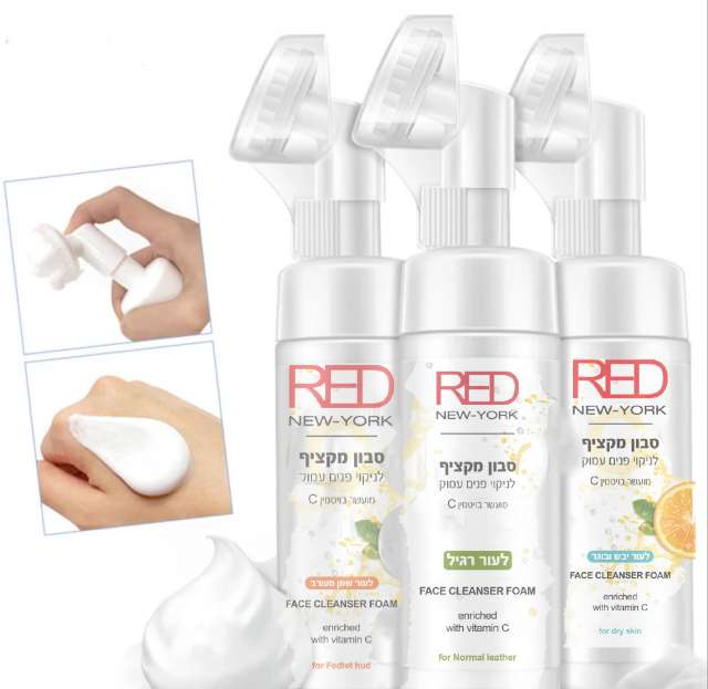 סבון מקציף טיפולי לעור הפנים -150ml