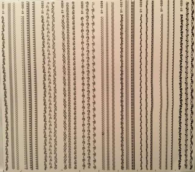 מדבקות מים דף A4 מספר 15