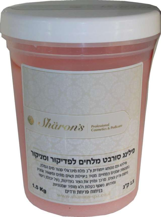 פילינג סורבט מלחים לפדיקור ומניקור ורדים -1.5 קילו