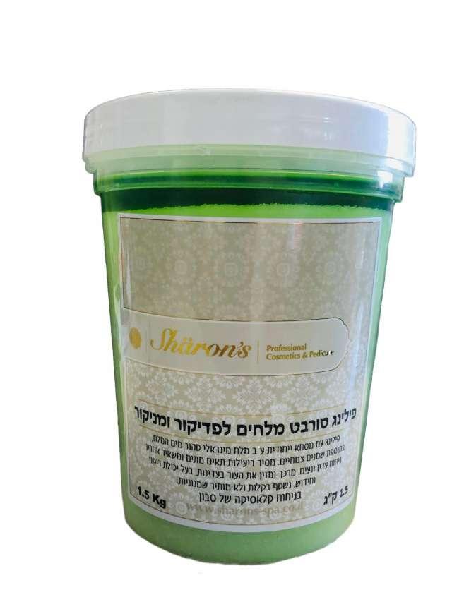 פילינג סורבט מחלים לפדיקור ומניקור -1.5 קילו