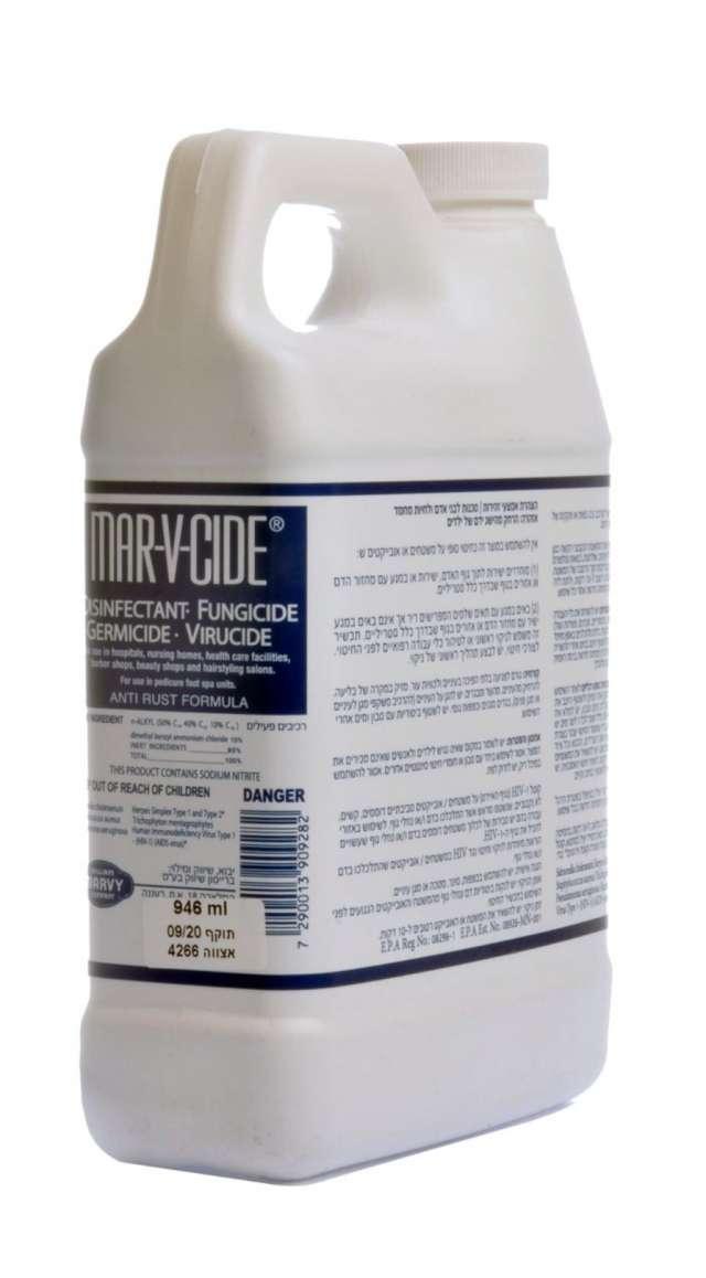 נוזל לחיטוי מרבסייד -1 ליטר