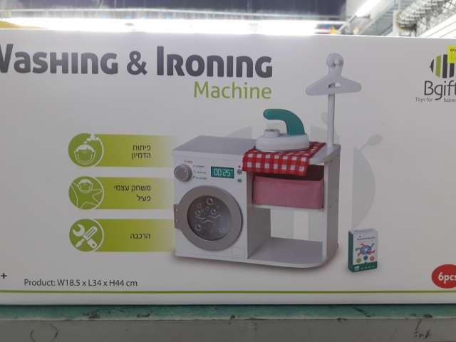 מכונת כביסה + מגהץ