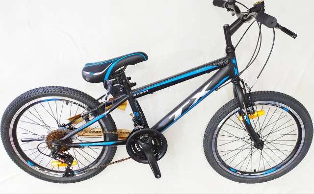 אופני הילוכים מידה 20