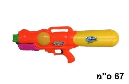 """רובה מים ענק 60 ס""""מ עם משאבה"""