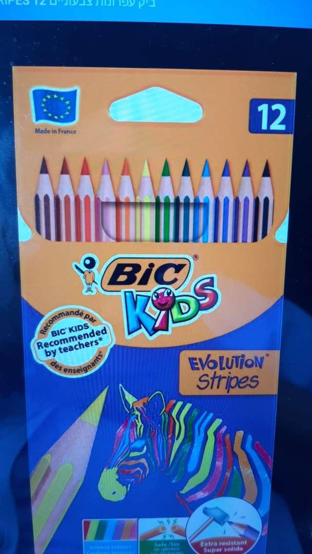 עפרונות צבעוניים לציור