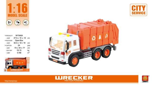 משאית זבל בינונית - MK