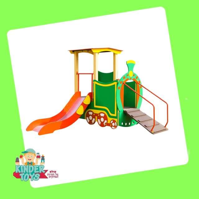 צעצועים ומשחקים לחצר