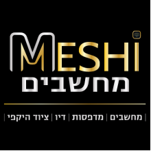 Meshi מחשבים